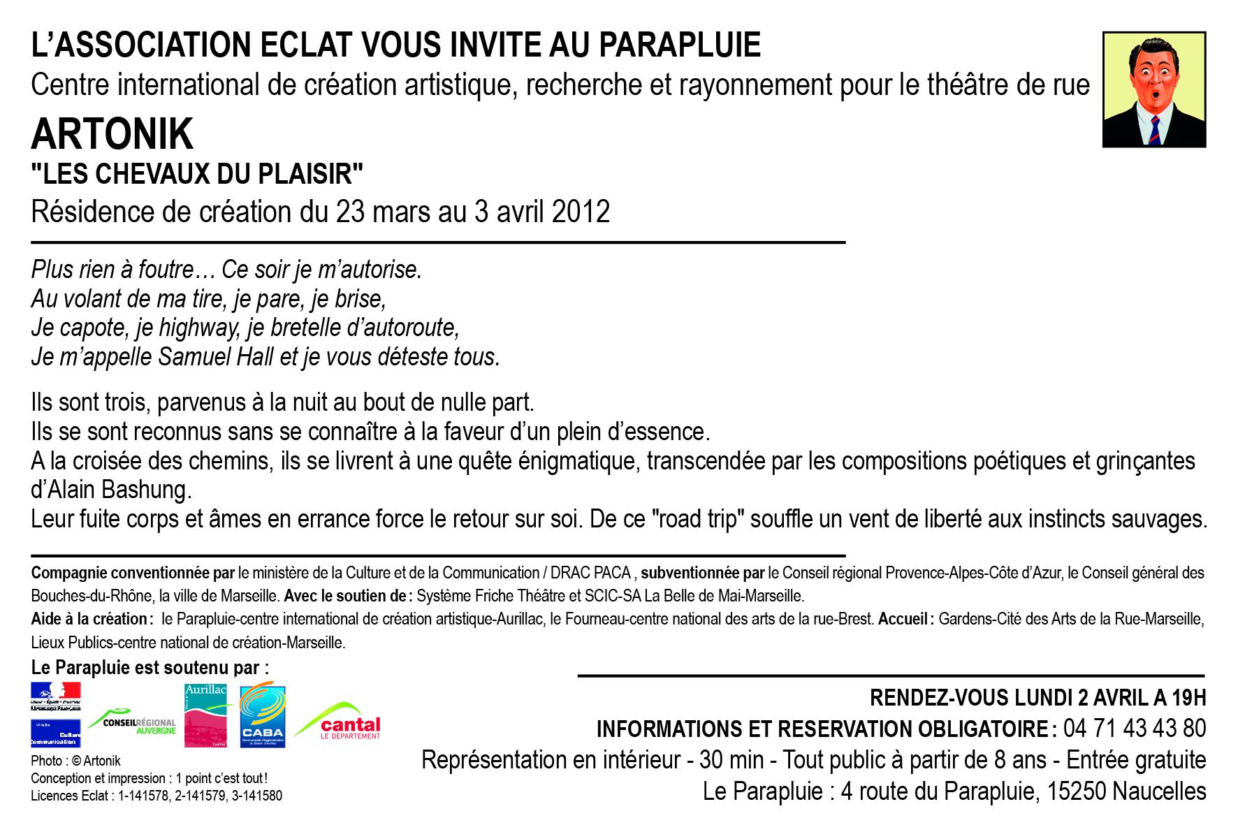 Association Eclat | Cartes postales «>2012 > EN RESIDENCE AU PARAPLUIE»